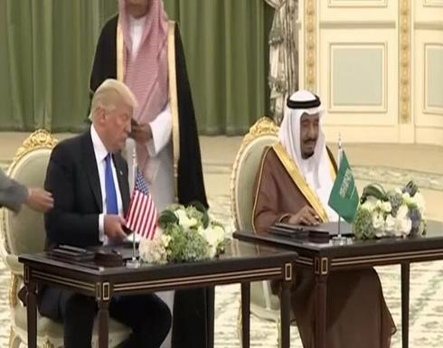 السعودية وأميركا توقعان اتفاقيات بقيمة 460 مليار دولار