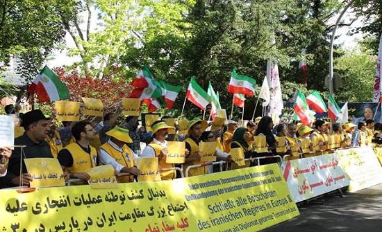 صور : وقفة احتجاجية في برلين  تضامناً مع انتفاضة آلاف المتظاهرين في المدن الإيرانية