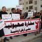 """"""" جك """" تعتصم للمرة الـ 291 أمام السفارة الاسرائيلية بعمان"""