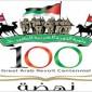 فعاليات بلقاوية: الثورة العربية تعني يقظة العقل وفزعة الكبرياء