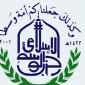 الوسط الإسلامي يشكل لجنة القدس والمقدسات