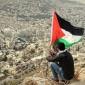 """ندوة """"فلسطين في الإعلام العربي"""""""