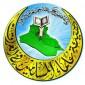 """علماء المسلمين في العراق: الفلوجة تتعرض لـ""""إبادة جماعية"""""""