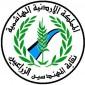 نقابة المهندسين الزراعيين تنظم دورة تدريبية لمهندسين من فلسطين