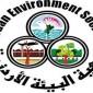 جمعية البيئة تحتفل بالمناسبات البيئية