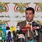 """الحكومة اليمنية ترفض المبادرة """" السلام """" الايرانية"""