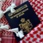 تخفيض رسوم جواز السفر للقاصرين لـ 10 دنانير