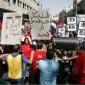 انقسام منظمي مسيرة ضد اتفاقية الغاز في اربد
