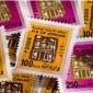 مكاتب بريد تقدم خدمة بيع طوابع الواردات