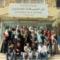 المؤتمر التدريبي الثاني لطلاب الجامعات السبت
