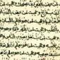 """معرض صور ووثائق ومخطوطات في """"الأردنية"""""""
