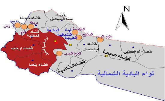 مجلس محافظة المفرق يرفد محطة الخناصري بـ 100 الف دينار