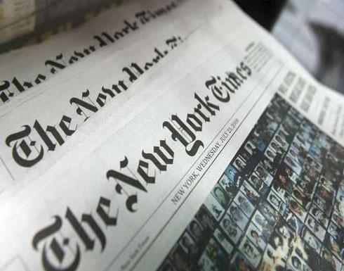"""كيف تعامل الإعلام الأميركي مع """"قرار القدس""""؟"""