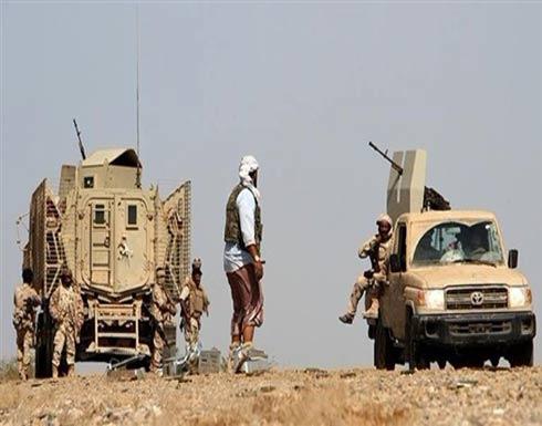 الجيش اليمني ينزع 70 لغماً وعبوة ناسفة زرعتها ميليشيا الحوثي في البقع
