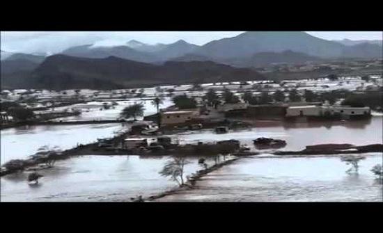 14 مفقوداً في منطقة الجفر بسبب السيول