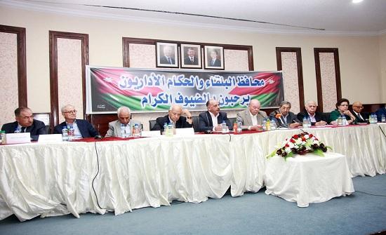 رئيس الاعيان يؤكد موقف الأردن الثابت من القضية الفلسطينية