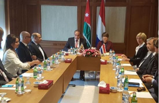 اتفاقية بين الحكومة الهولندية ومجلس امانة عمان