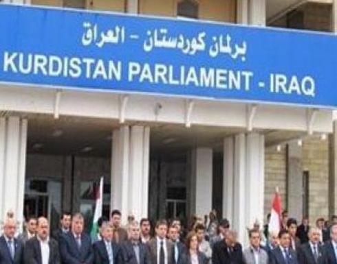 برلمان كردستان يوافق على إجراء استفتاء الاستقلال بموعده