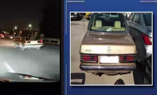 بالفيديو : ضبط سائق وضع منقل شواء مشتعل في صندوق مركبته