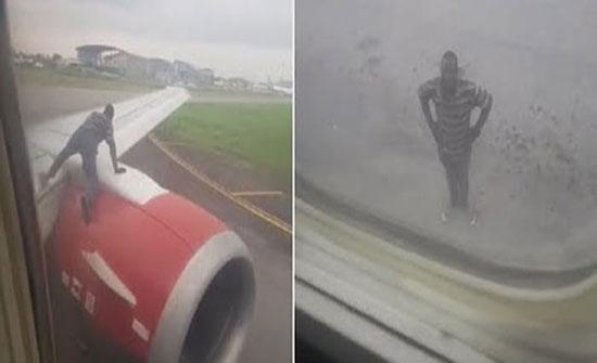 شاهد:   يجلس على جناح طائرة ويضع حقيبته في المحرك