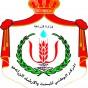 دورتا تأهيل لعراقيين بالمركز الوطني للبحث والارشاد الزراعي