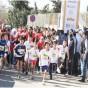مشاركة واسعة في سباق الأطفال التراماراثون بورتو البحر الميت
