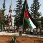 """انطلاق فعاليات مخيم """" بالاردن بنرفع راسنا """"الدولي في متنزه عمان القومي"""