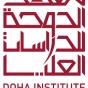 معهد الدوحة للدراسات العليا يعلن قبول 148 طالبا لبرنامج الماجستير للعام المقبل