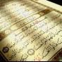 تخريج مشاركات بدورة حفظ القرآن الكريم