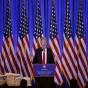 الرئيس الأميركي المنتخب دونالد ترمب