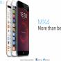 شركة Meizu تستعد لإطلاق ثاني هاتف ذكي بنظام أوبونتو