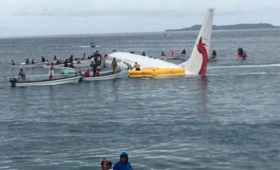 أمريكا : نجاة ركاب طائرة أمريكية بعد سقوطها بالمحيط