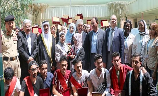 """""""الخيرية الهاشمية"""" و """"الملكية البحرينية"""" تحتفيان بأوائل الثانوية بمخيم الزعتري"""