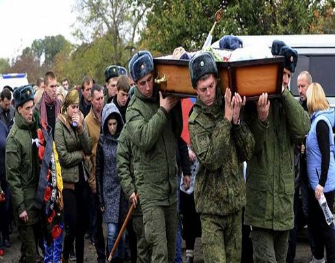 مقتل ضابط روسي في معارك بسوريا
