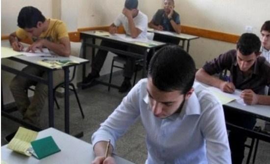 التربية تكشف عن شكل امتحان اللغة العربية للتوجيهي بعد غد السبت