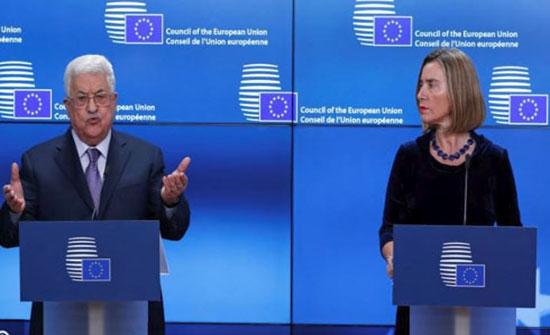 عباس يدعو الاتحاد الأوروبي للاعتراف بدولة فلسطين