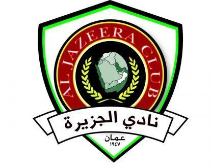 فريق الجزيرة يلتقي قناة السويس المصري غدا