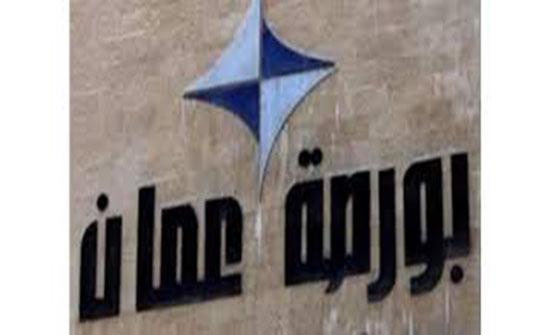 بورصة عمان تغلق تداولاتها على 5ر3 مليون دينار