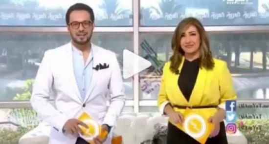 فيديو: مذيع يحرج زميلته ويناديها باسم آخر.. شاهدوا ردة فعلها !