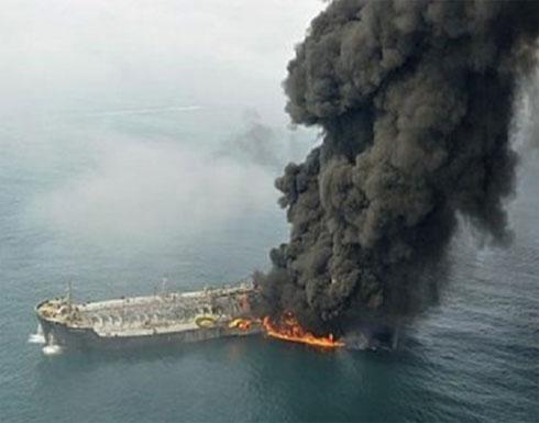 """""""لا ناجين"""" من حريق ناقلة النفط الإيرانية"""