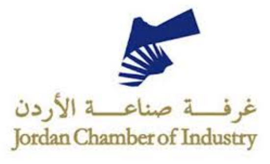ملتقى أعمال أردني – أوروبي الثلاثاء المقبل