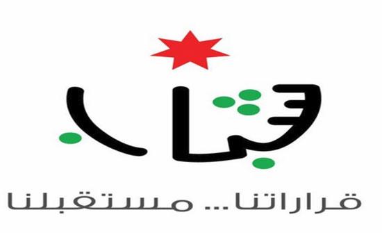 وزارة الشباب تثمن الشراكه مع الدفاع المدني