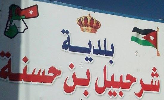 بلدية شرحبيل تستعد للمنخفض الجوي بصيانة العبارات ومجاري الاودية