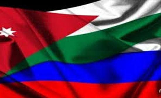 الخارجية تعزي بضحايا الغواصة الروسية