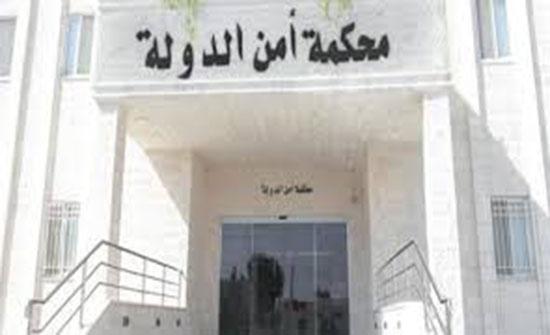 """""""أمن الدولة"""": السجن لمتهمين حاولوا القاء قنابل على رجال أمن"""