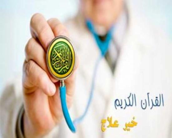 هل العلاج بالقرآن حقيقة؟… شاهد تعليق خالد الجندي