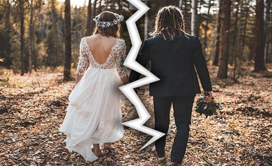 عروس تلغي زفافها بعد رفض الضيوف دفع 1500 دولار كهدية