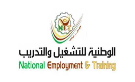 تخريج دفعة جديدة من متدربي الشركة الوطنية للتشغيل والتدريب في معهد ماركا الصناعي