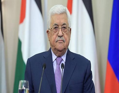 منظمة التحرير الفلسطينية: نرفض قبول إسرائيل كدولة يهودية