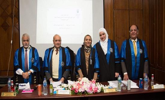 سمر ابوصالح مبارك الدكتوراه